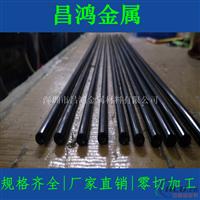 60616063氧化喷砂彩色 阳极氧化铝合金管