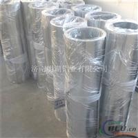 防腐保温铝卷 保温防腐铝卷 铝卷厂家供应