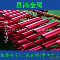 供应6063 铝管 阳极氧化铝管 氧化彩色铝管