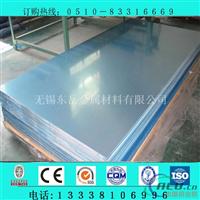 3003镜面铝板价格