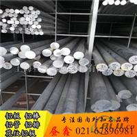 7A15铝棒焊接