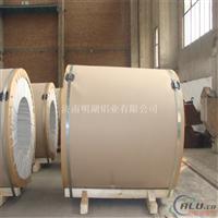 山东铝卷厂商供应防锈铝卷 防锈铝皮