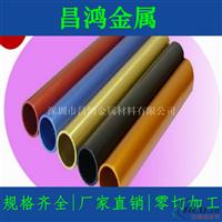 60616063喷砂彩色航空铝管阳极氧化铝管