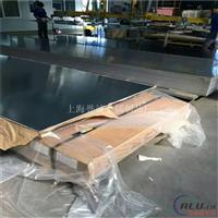 变形铝合金 5754防锈铝板
