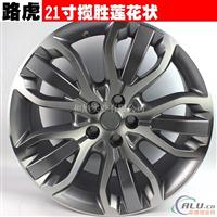 2017新型铝合金汽车轮毂个性定制