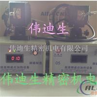 通訊連接器錫焊、銅連接器銀焊超高頻焊機
