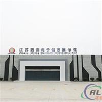 冲孔幕墙铝单板  广东幕墙铝单板厂家