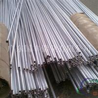 精抽7075硬质合金铝管