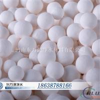 高温氧化铝的催化剂