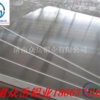 1060纯铝板铝含量96以上的铝板