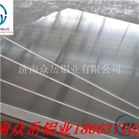1060<em>純</em><em>鋁</em><em>板</em>鋁含量96以上的鋁板