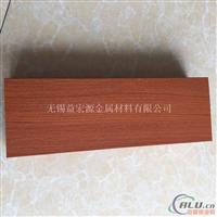 吴江铝合金方管(1060铝方管)现货价格