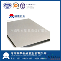 6061铝板_6061T6铝板_6061T651铝板-明泰