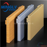 外墙铝单板幕墙 3mm厚氟碳喷涂铝单板价格