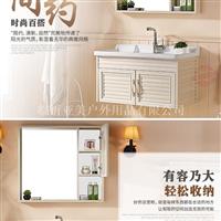 全铝浴室柜铝材价格低当天发货