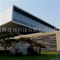 工程铝单板 氟碳铝单板幕墙