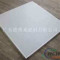 铝扣板厂家_工程铝扣板_广东工程铝扣板