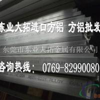 东莞供应1050热轧氧化铝板