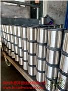 铝镁合金丝 铝镁合金丝厂家
