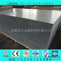 6061铝板_6061T6铝板_6061厂家
