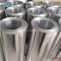 永昌供应0.4mm铝卷 纯铝卷 铝皮