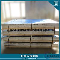 批發YH75模具鋁 高硬度YH75鋁板