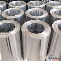 现货0.65mm铝皮 纯铝卷 管道铝皮