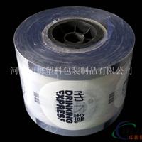 夾心餅干三層鍍鋁復合膜,德懋塑業(認證)