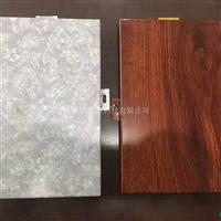 大渡口木纹热转印加工厂金属表面木纹热转印