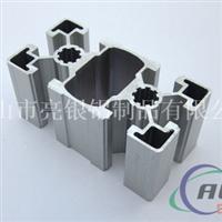 箱包铝型材 亮银铝制品