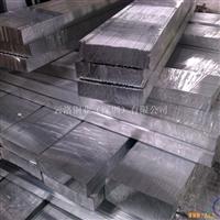 热销6061T6铝合金板可免费切割加工钻孔