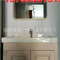 临沂浴室柜铝材当天发货