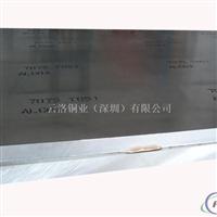 云洛销售7075T6超硬航空铝板