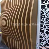 波浪铝方通杨州木纹波浪弧形铝方通