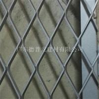 拉网板-拉网铝单板-勾搭拉网铝单板价格
