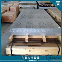 直銷QC-7模具鋁板 高導熱QC-7鋁板