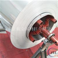 批發0.4毫米鋁板的價格