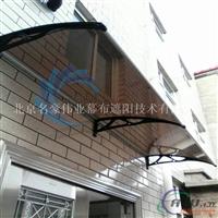 名豪a-6阳台雨棚窗户雨搭别墅露台棚