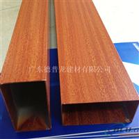 德普龍  品牌 高端鋁方通木紋鋁方通廠家