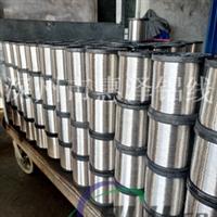 铝镁合金丝厂家 铝镁合金线厂家0.12mm