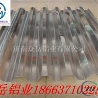 厂房建设专用防腐蚀瓦楞铝板