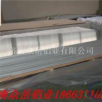 高质量铝板卷哪里有卖的