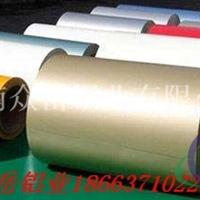 30033004合金彩涂铝卷现货供应