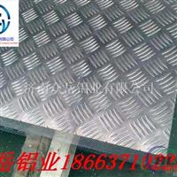 车厢防滑铝板五条筋花纹铝板-厂家直销
