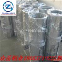 管道施工专用保温铝卷防腐性能好的铝卷