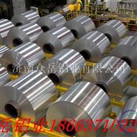 新疆哪里有卖保温铝皮的?包管道专用铝皮