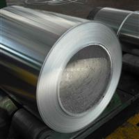 天津0.5mm铝卷价格