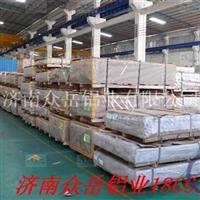 铝板一般分为哪些类型?哪里有卖的?