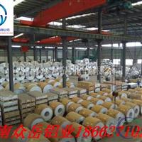冷库、化工厂专用保温铝板