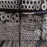 1045大口径铝管 每公斤销售厂家